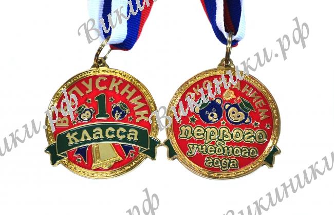 сладострастный сон медаль какая выпускник 9 го класса можем предложить
