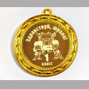 Медаль - Здравствуй школа - 1-й класс