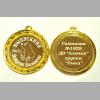 Медаль на заказ для выпускников с Умкой с ленточкой триколор в комплекте