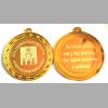 Медали на заказ двухсторонние