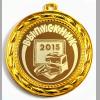 Медаль выпускнику 2018г