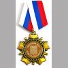 Выпускнику - орден-звезда на заказ