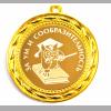 Медаль -