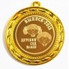 Медали для детского сада - Выпуск-2019г с ленточкой триколор в комплекте