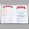 Дипломы для выпускников начальной школы с итоговыми оценками - синий - слон