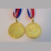 Медаль - Выпускнику детского сада - штамп
