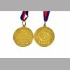 Медали выпускникам 1-го класса