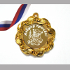 Медаль - Азбуку прочел
