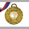 Медаль для выпускника 2018 года