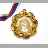 Медаль - За примерное поведение