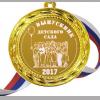 Медали выпускникам детского сада 2019г