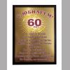 Плакетка - С юбилеем 60 лет - золотая 15*20см