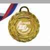 Медаль - Лучшей учительнице