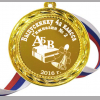 Медаль выпускнику 4го класса