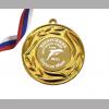Медаль Выпускнику детского сада именная