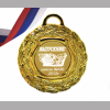 Медаль выпускнику на заказ