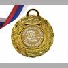 Медали первоклассникам на заказ, именные