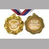 Медаль на заказ - Выпускник детского сада, именная - Мотылек