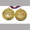 Медаль на заказ - Выпускник детского сада, именная - Голубок