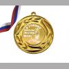 Медаль - Я ученик