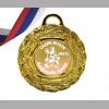 Медаль именная