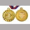 Медаль на заказ - Выпускник детского сада, именная - Бельчонок