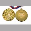 Медаль на заказ - Выпускница детского сада, именная - Бельчонок
