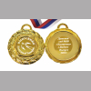 Медаль на заказ - Выпускник детского сада, именная - Ласточка