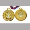 Медаль на заказ - Выпускница детского сада, именная - Девочка