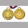 Медаль на заказ - Выпускница детского сада, именная - Паровозик