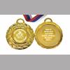 Медаль на заказ - Выпускник детского сада, именная - Паровозик