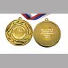 Медаль на заказ - Выпускник детского сада, именная - Дельфин