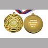 Медаль на заказ - Выпускник детского сада, именная - Цветок