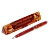 Ручка - Лучшему классному руководителю