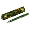Ручка - Дорогому Учителю