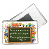 Магниты для выпускников 2019
