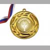 Медали - Победитель