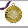 Медаль - Выпускнице детского сада 2020г