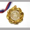 Медаль - Выпускник детского сада 2020г