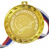 медаль - Воспитателю по ИЗО